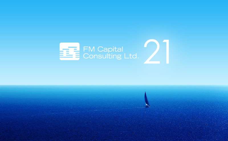 Happy Birthday, FM Capital Consulting